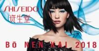 bullet time shiseido
